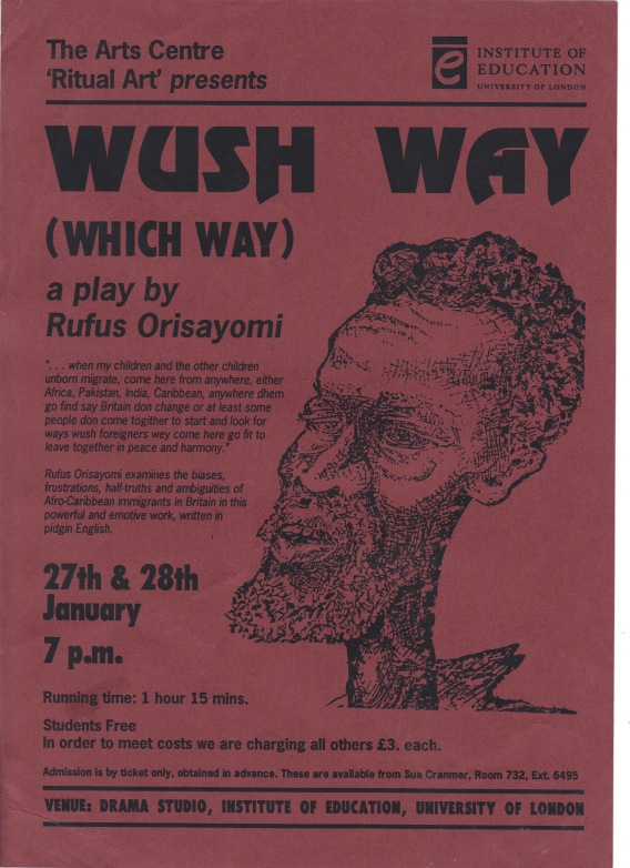 WUSH WAY